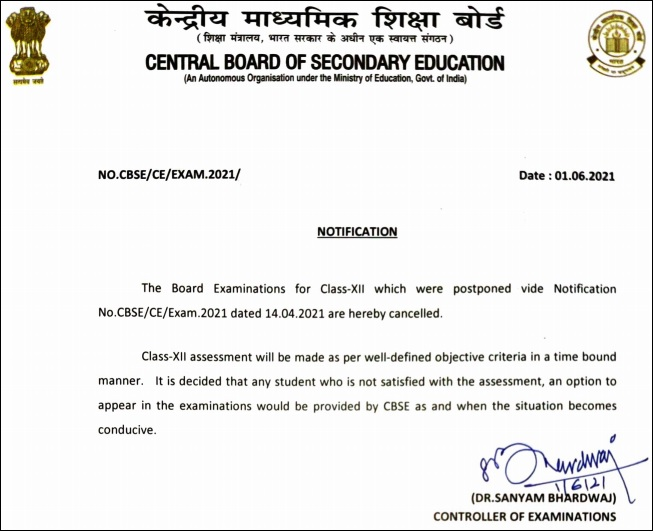 CBSE Class 12 Exams Cancellation Notice 2021