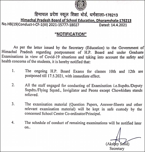 HPBOSE 12th Exams 2021 postponed