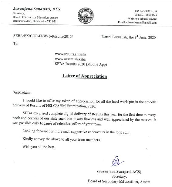 SEBA Assam - Letter of Appreciation